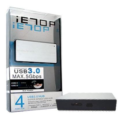 Imagen de DTC - GENÉRICO - HUB USB V3.0 DE 4 PUERTOS METÁLICO