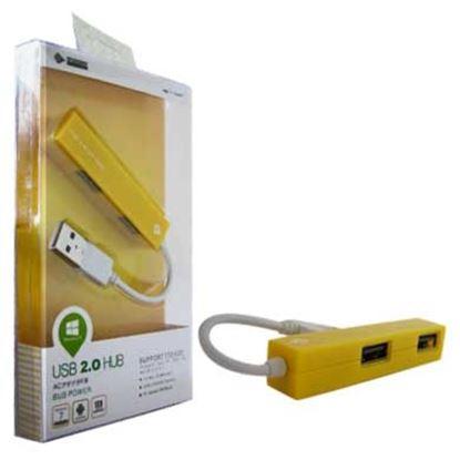 Imagen de DTC - B-ROBOTIX - HUB USB V2.0 DE 4 PUERTOS HI SPEED AMARILLO