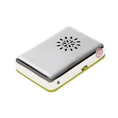 Imagen de DTC - B-ROBOTIX - LECTOR Y REPRODUCTOR MICRO SD PARA MP3 CON PANTALLA Y BOCINA ORO