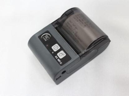 Imagen de EC LINE - IMPR TERM MOVIL BT/USB/SERIAL 58MM/ VEL 70MM/ BATERIA RECARGABLE