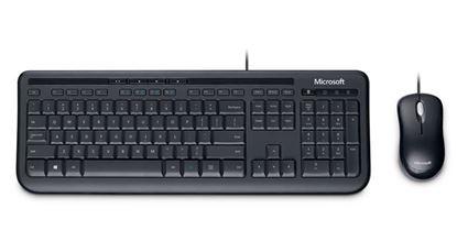 Imagen de MICROSOFT - KIT TECLADO Y MOUSE MICROSOFT MOD.600 INGLES USB ANTIDERRAME PC