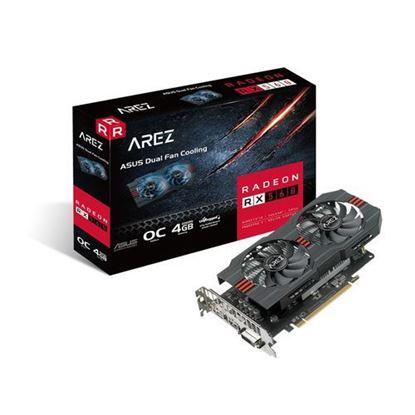 Imagen de GIGABYTE - TARJETA GRAFICA ASUS AMD RADEON RX560 GDDR5 4GB DVI/HDMI/DP