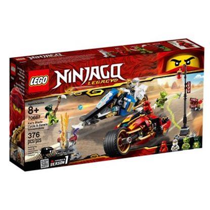 Imagen de LEGO - 70667 NINJAGO KAL S BLADE CYCLE & ZANE S SNOWMOBILE 376 PZAS.