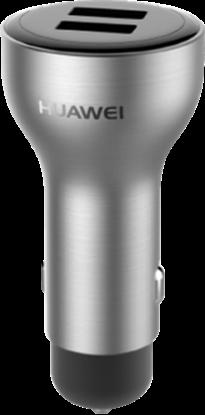 Imagen de HUAWEI - HUAWEI CARGADOR DE CARRO SUPER 22.5W AP28 PLATA