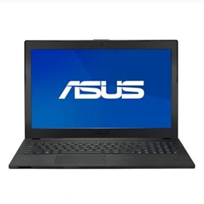 Imagen de ASUS - NB CI5 8GB 512GBSSD W10P EXPERTBOOK