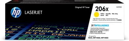 Imagen de HEWLETT PACKARD - HP 206X YELLOW TONER CRTG RENDIMIENTO 2 450 PÁGINAS